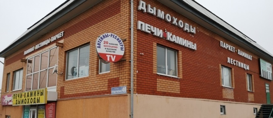 Ламинат Паркет Ванны Душевые кабины Белгород Студенческая 40 Б
